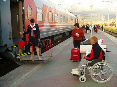 знакомство для инвалидов 1